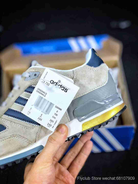 阿迪达斯三叶草 经典复古Adidas Originals ZX 750 原装公司级 平台专供品质 区别市面通货区