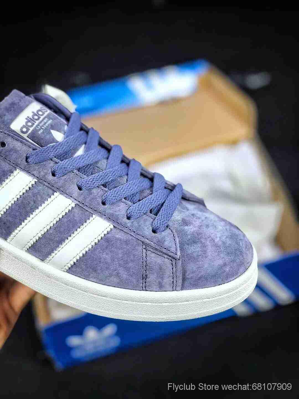 Adidas 三叶草 Campus 蓝白麂皮 休闲鞋 余文乐同款 上海实体正品订单 所有材料原厂购回 原档案数据开发