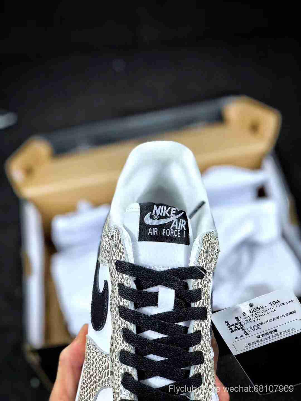 """耐克Nike Air Force 1 Low Premium""""Cocoa Snake""""空军一号经典低帮休闲运动皮革板鞋""""白黑皮蟒蛇纹""""845053-104"""