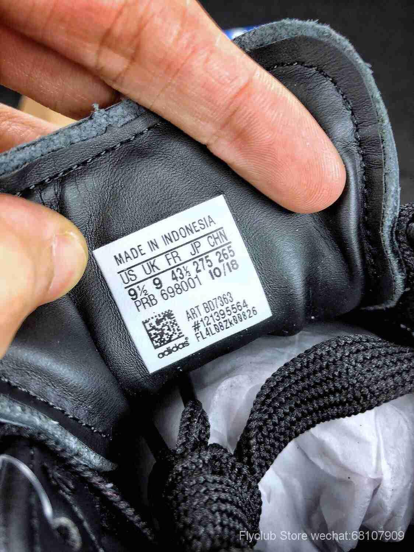 """日本限定,三叶草adidas Originals Superstar 80s经典贝壳头百搭复古休闲运动板鞋 """"黑白放大三杠""""BD7363"""