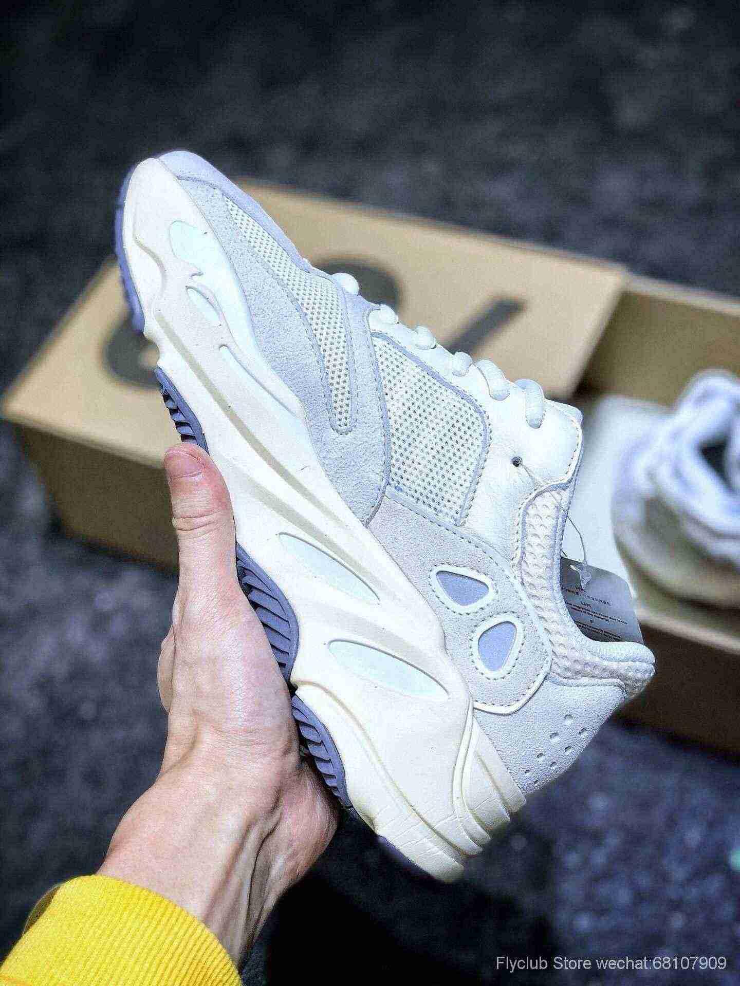 "Adidas Yeezy 700 Runner ""Analog""配色"
