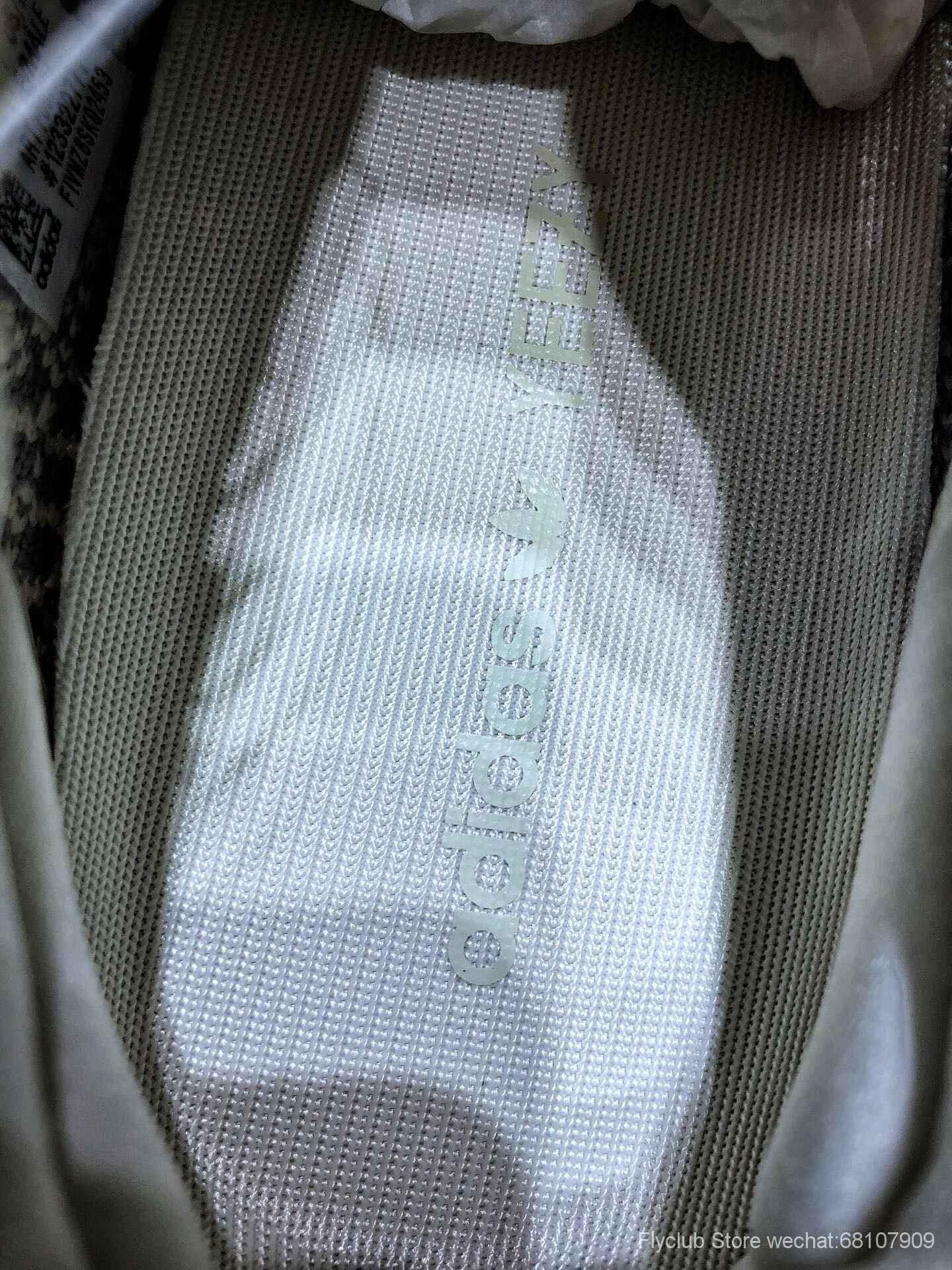 """过验版 Yeezy 350V2 """"lundmark"""" 美洲限定须白满天星配色 货号:FV3254"""
