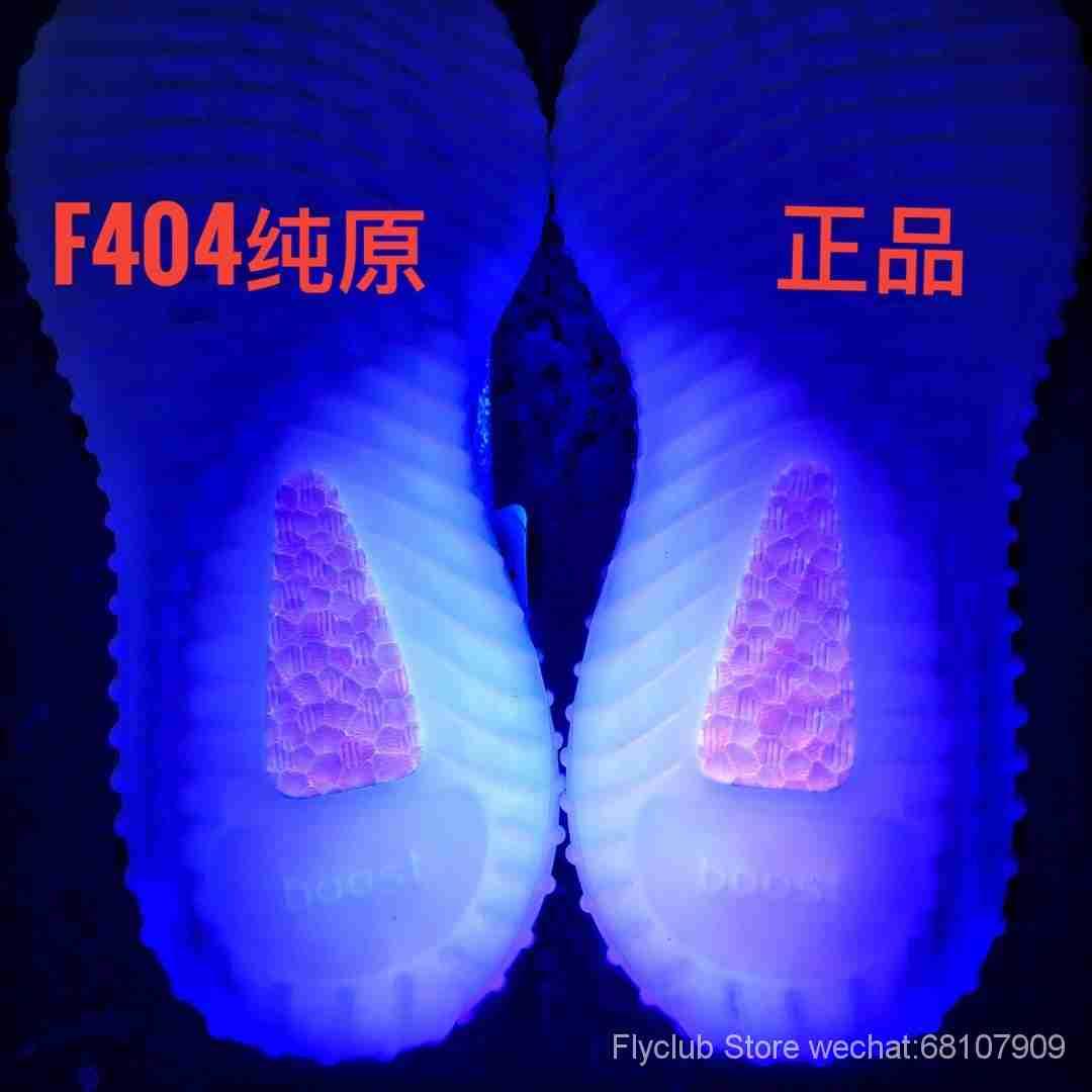 F404纯原vs正品 yeezy 350v2 冰激凌 全白 全方位对比细节