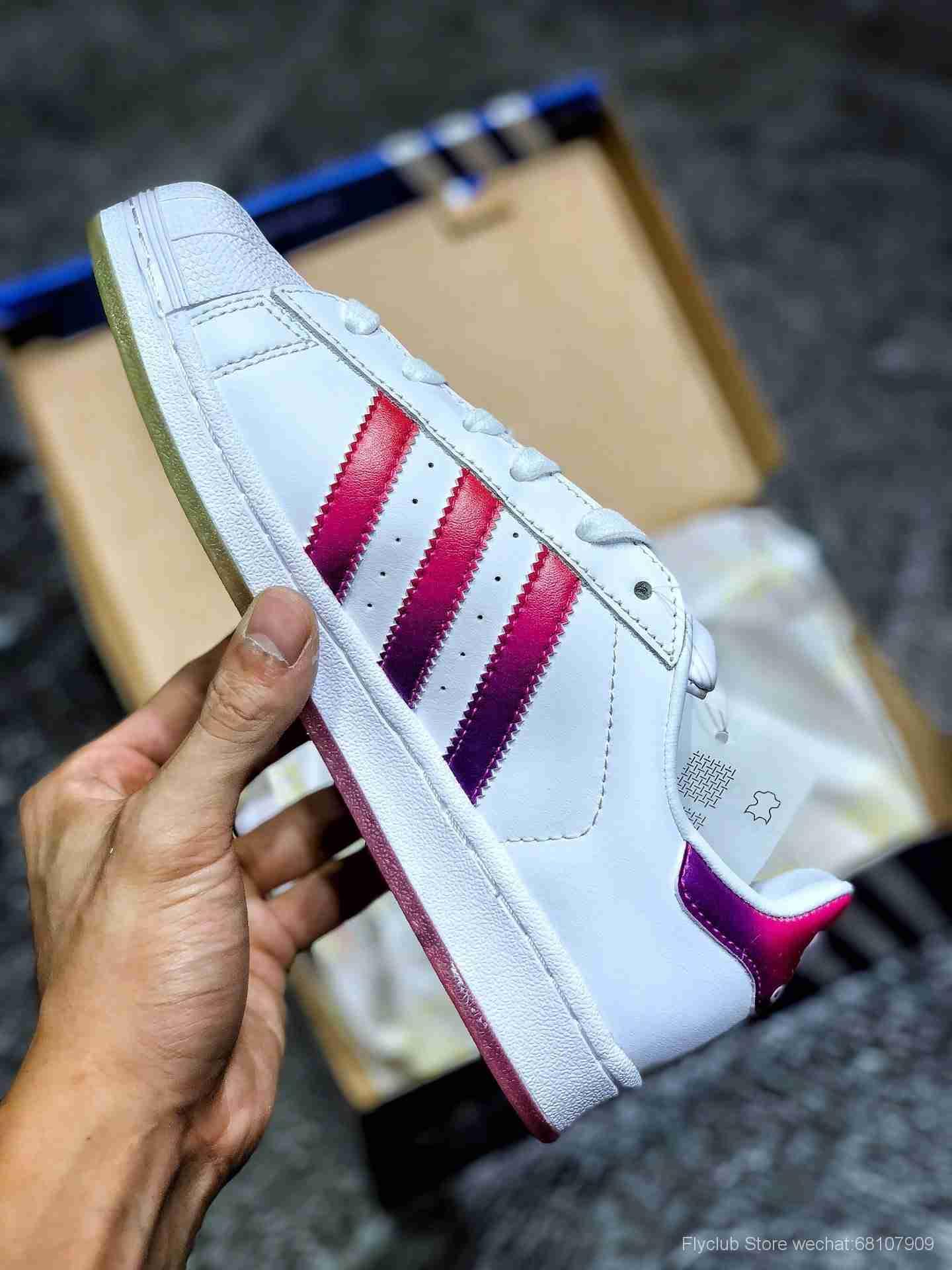 """三叶草adidas Superstar II""""White/Purple Yellow""""贝壳头""""皮革白渐变紫红黄水晶底""""货号 EG8132"""