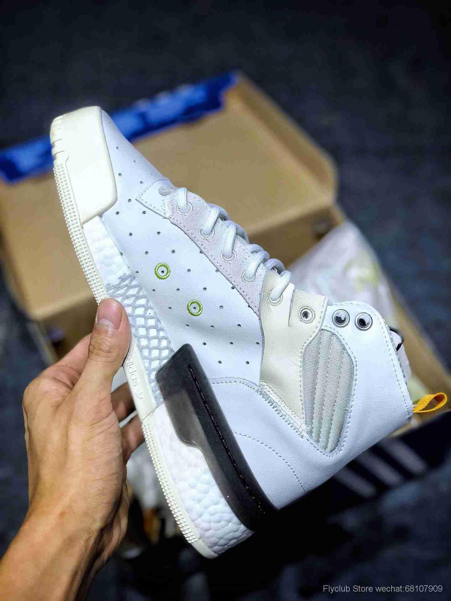 三叶草 Adidas Rivalry RM 高帮板鞋减震效果  脚感超级舒适 EG4523