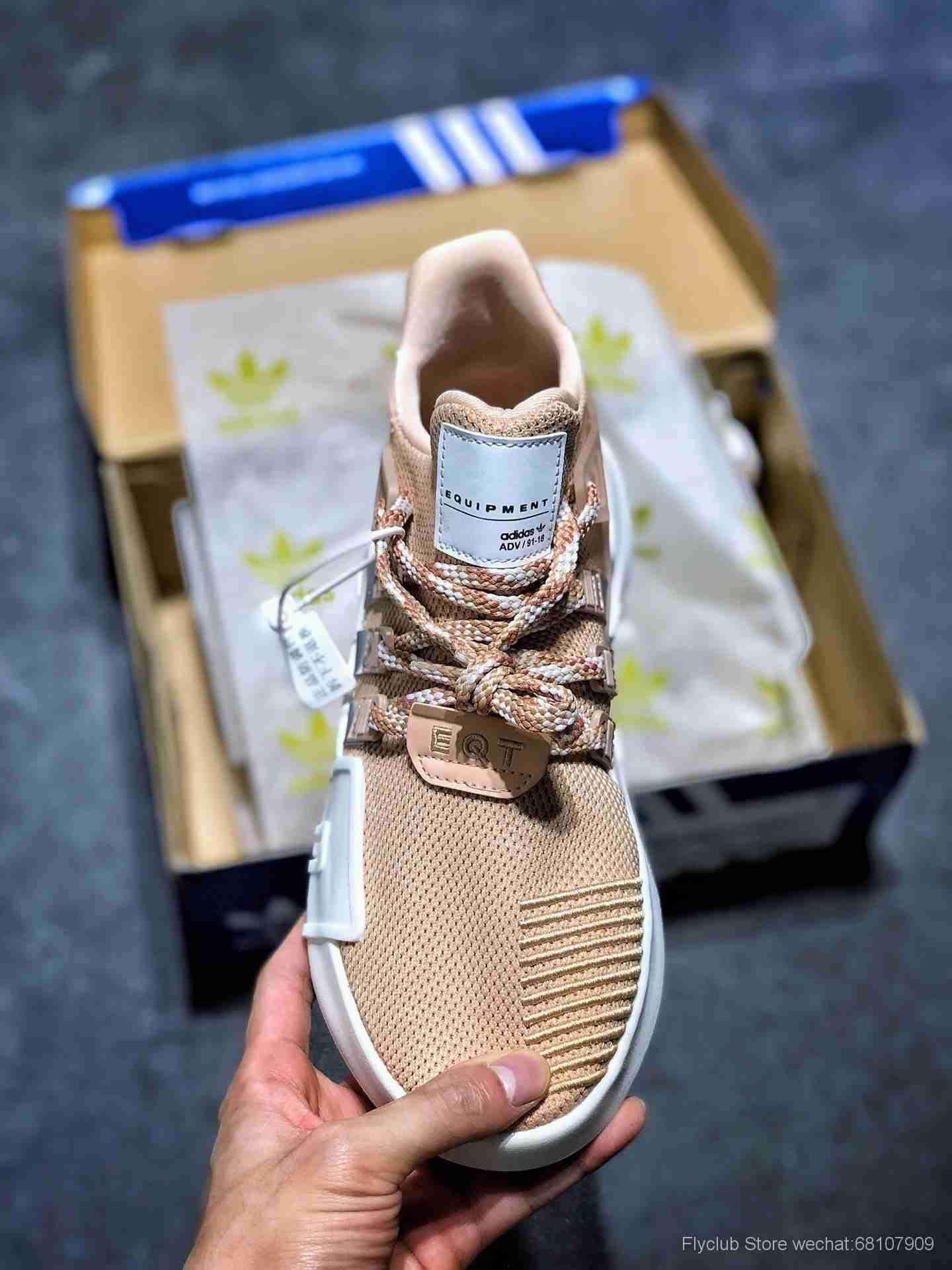 女鞋EQT BASK ADV 经典鞋设计货号:EE5036 橘色