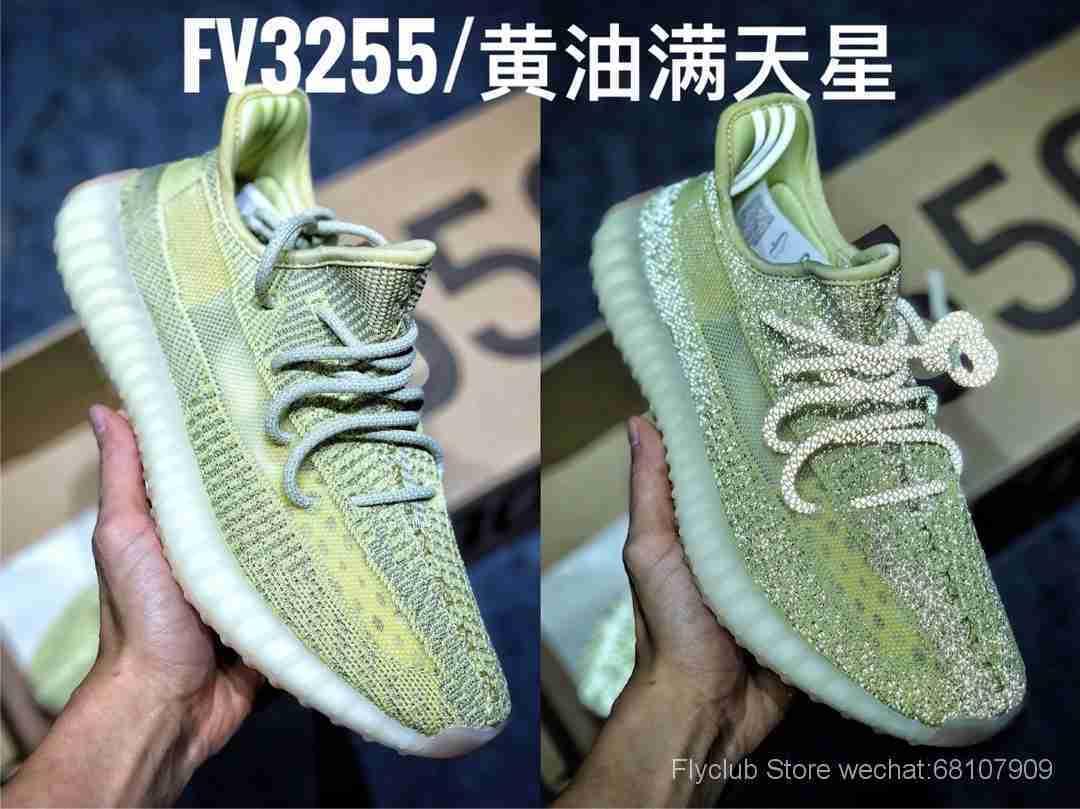 常年福利‼️全部配色yeezy boost 350V2椰子老爹鞋