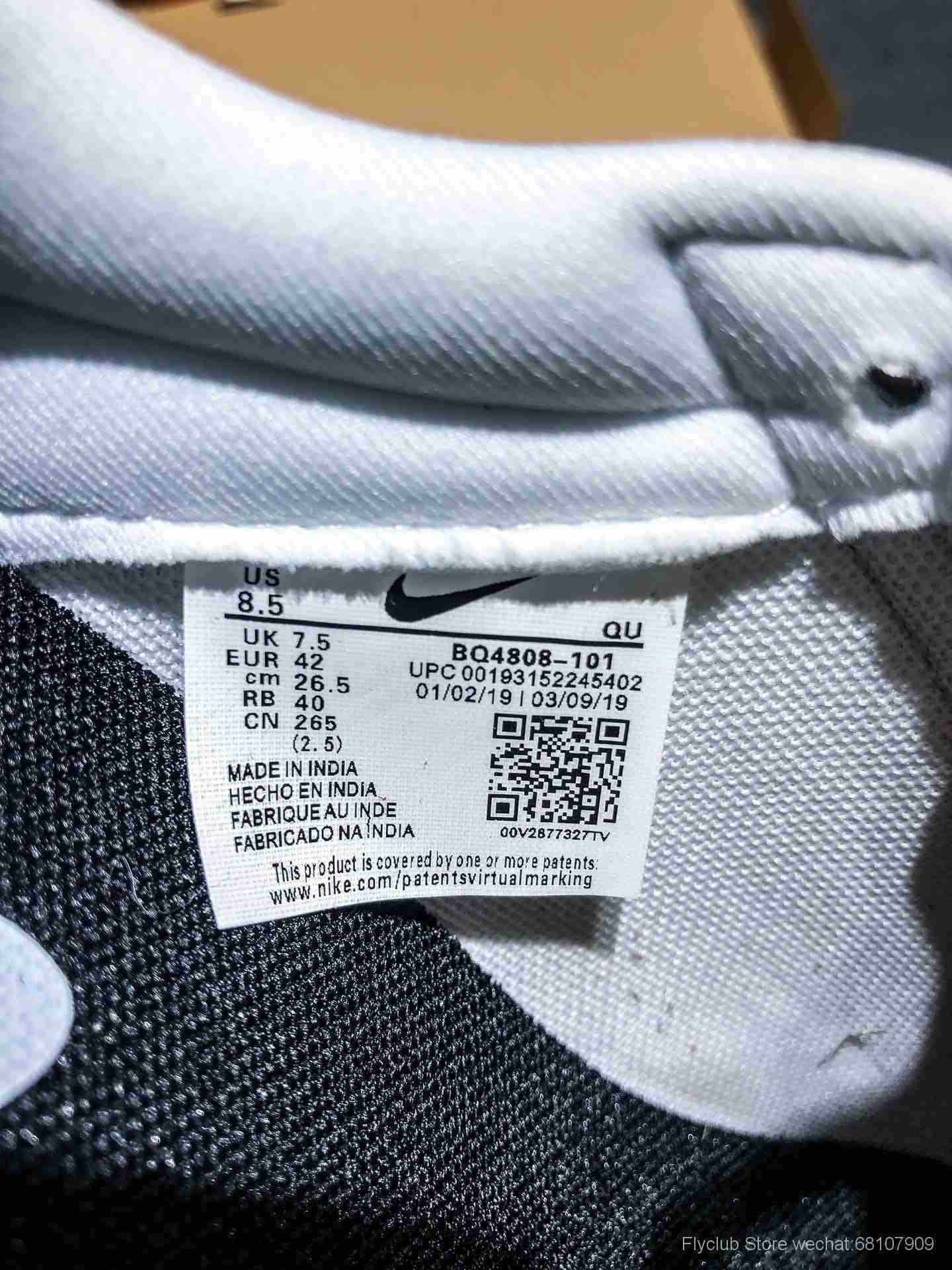 "Blazer Low 开拓者""涂鸦勾""复古低帮休闲板鞋 BQ4808-101"